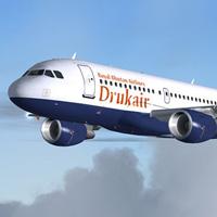 ドゥルク航空
