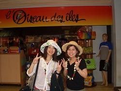 楽園への入り口♪パペーテ空港とショッピングおすすめ情報!