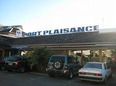 【写真左】ポートプレザンスショッピングセンター。アンスバタから一律バス運賃210CFP(子供は100CFP)。10分間隔で走っていますが土、日は30分間隔に