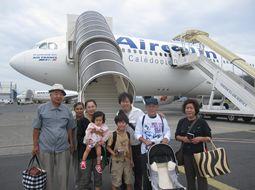 夫婦、子供、親の3世代でニューカレドニアを楽しむには?