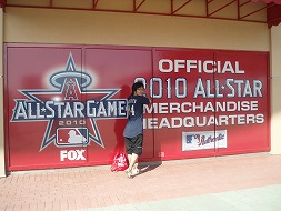 MLB All Star Game 2010!!!