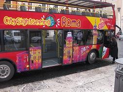 観光バス利用で安心のローマ★交通手段・ホテル・街歩き