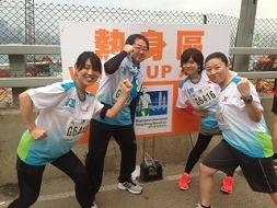 世界を走る マラソンデビュー IN 香港