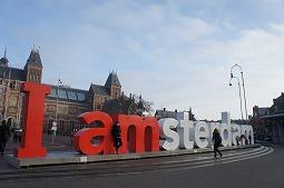 1泊2日でもオランダ超満喫!短期間でこんなに楽しめる!
