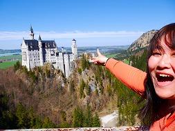 自分プランで楽しむノイシュバンシュタイン城 フュッセンに1泊2日プラン