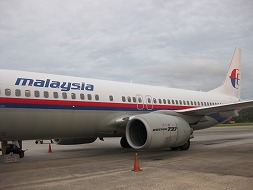 マレーシア各都市へ充実のフライト・マレーシア航空とクアラルンプール国際空港
