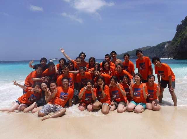 バリ島 学生旅行のすゝめ