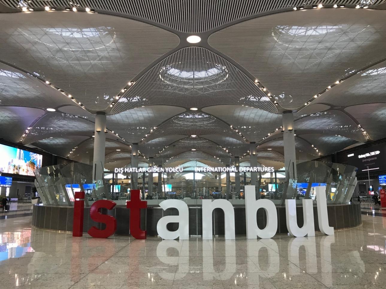 イスタンブール新空港◎空港&市内までのアクセスまとめ