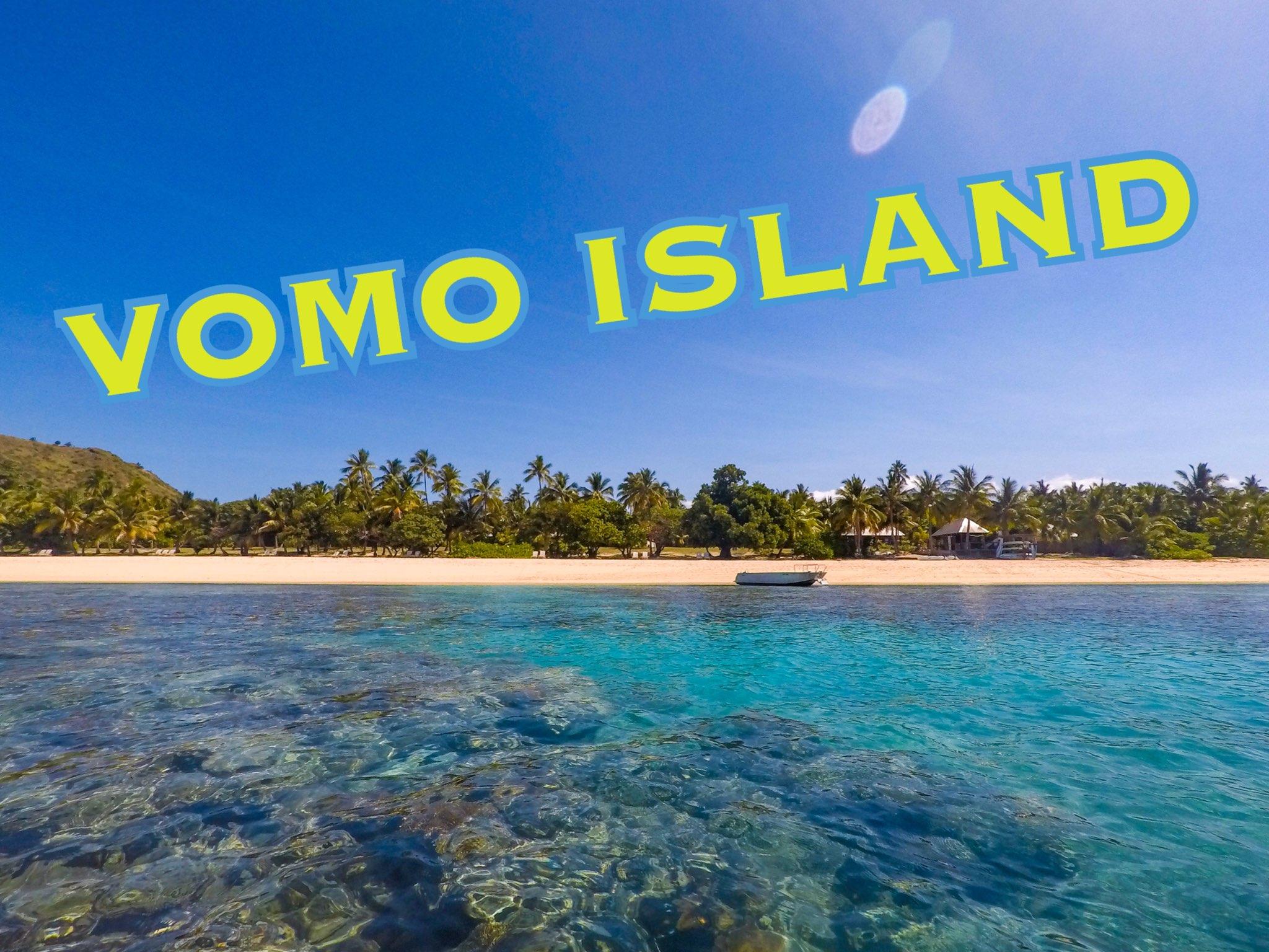 【本物の楽園】フィジーは離島滞在マスト!VOMOアイラン...