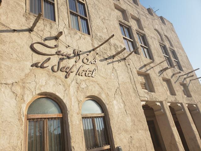 最新!「アルシーフホテル ヘリテッジ」の魅力とは?