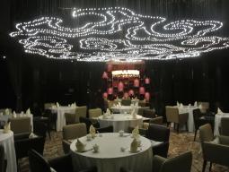 Tao Chinese Restaurant