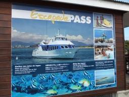 【写真左】モーゼル湾へ行くと「ドーン」と大きな看板があります