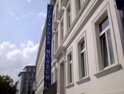 フランクフルト・ユダヤ博物館