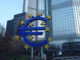 フランクフルト・ドイツ連邦銀行貨幣博物館