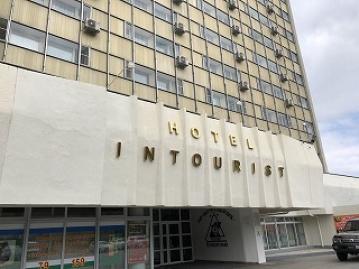 インツーリストホテル