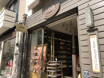 SABON1号店