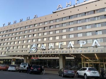 アンガラホテル