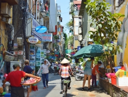 ハノイ旅行・ツアー|ベトナム|...