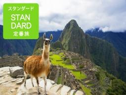 ペルーひとり旅1