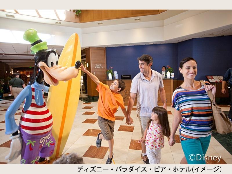 ディズニー・パラダイス・ピア・ホテル