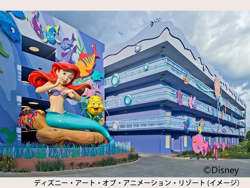ディズニー・アート・オブ・アニメーション・リゾート