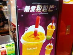 スタイリッシュ スタンダード in 香港 ~1D is ...