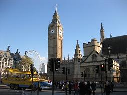 ロンドンをおもいっきり楽しもう!!