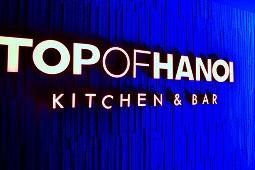 2014年9月オープン!!ハノイの新たなシンボル『ロッテホテル』の全貌