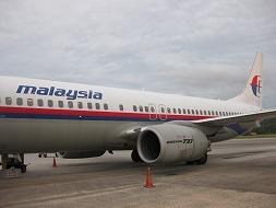 マレーシア各都市へ充実のフライト・マレーシア航空とクアラ...