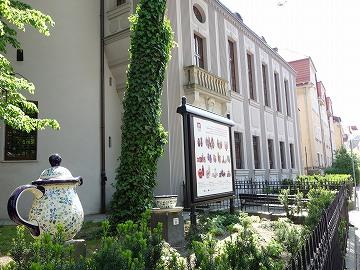 陶器博物館(Muzeum Ceramiki)