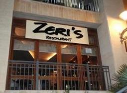ZERI'S(ゼリーズ)