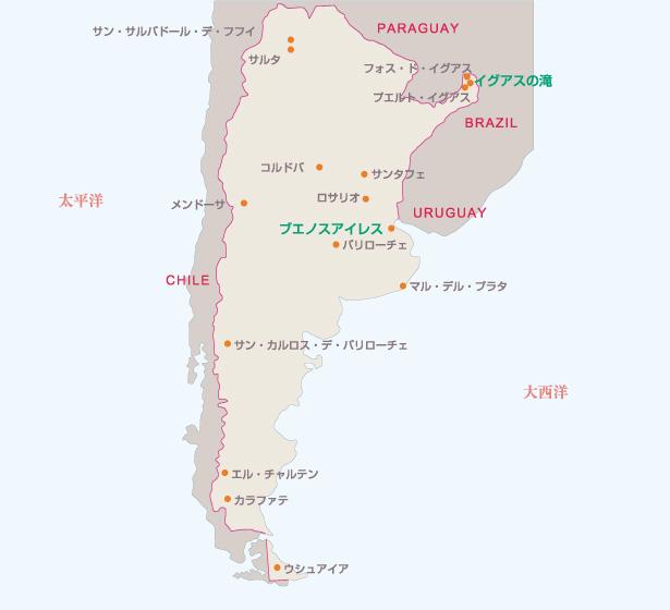 アルゼンチン地図 文字が緑色の地名をクリックすると、詳細な情報が表示されます。 アルゼン...