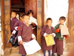 ブータン 一人旅 イメージ