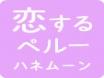 <恋するペルー☆贅沢旅> JALマイル加算×豪華5つ星ホテルに泊まる マチュピチュ・ナスカ・クスコ・リマ4大世界遺産周遊8日間3