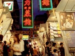 ●25時まで営業●【AIR+HOTEL送迎なし】成田発【同額なのに!選べるフライト キャセイ航空】香港3日間 エバーグリーンホテル泊